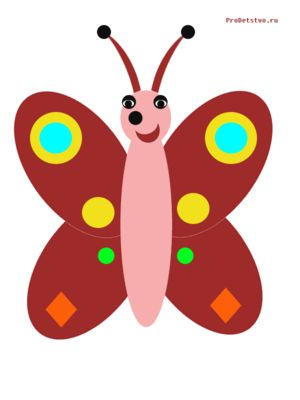 Barevný papírový motýl