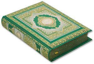 Interpretace snů podle islámské knihy snů