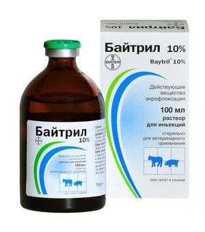 Léčivá látka ve veterinární medicíně: návod k použití