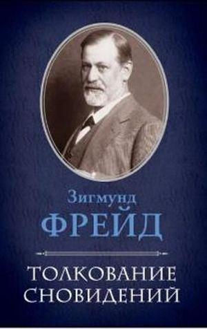 Interpretace snů ve snu knihy Freuda